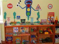 Уголок безопасности в детском саду оформление