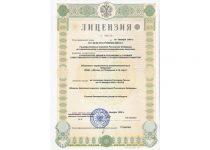 Лицензирование электромонтажных работ
