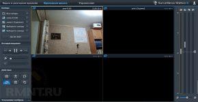 Программа для работы с камерами видеонаблюдения