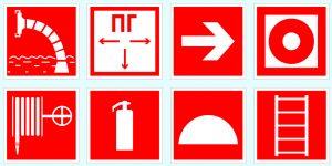 Противопожарные таблички и указатели
