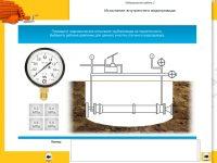 Пневматические испытания трубопроводов СНИП